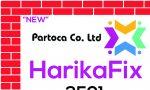 تولید کننده چسب بلوک هبلکس پلیمری برند Harikafix